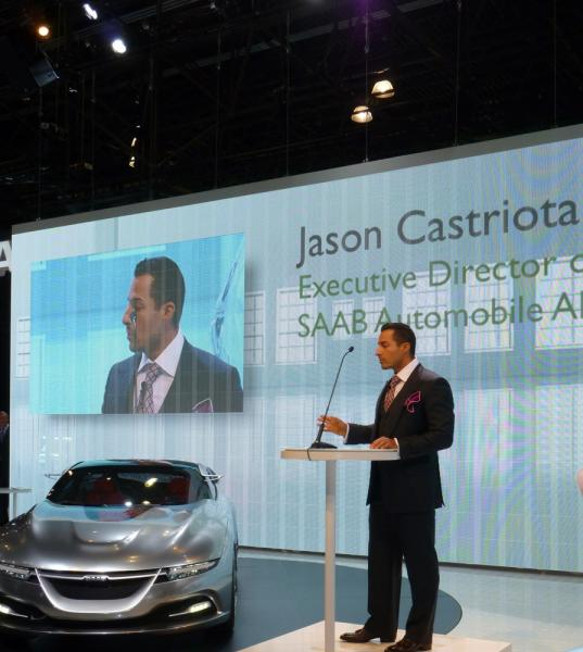 Jason Castriota's cutting-edge designs had promise for Saab's future. (Jim Motavalli photo)